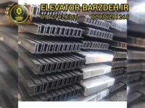 ریل آسانسور سوپر ساورا در ابعاد تی 5-( t5) قیمت خرید فروش