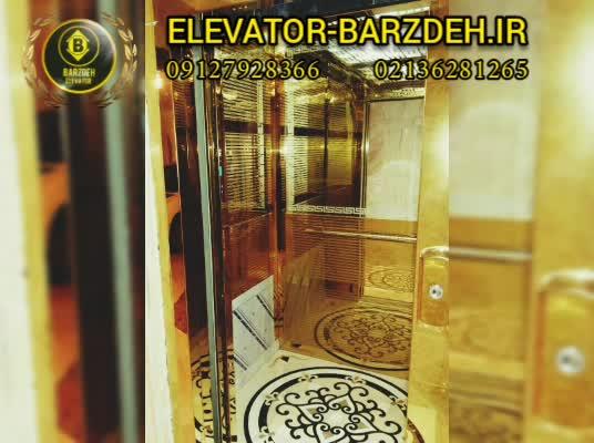 مشخصات فنی کابین آسانسور