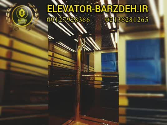 کابین آسانسور استیل قیمت خرید فروش