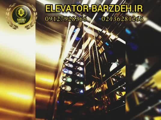 قیمت کابین آسانسور ۶ نفره خرید فروش