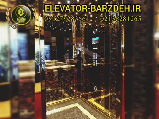 قیمت کابین آسانسور ۵ نفره خرید فروش