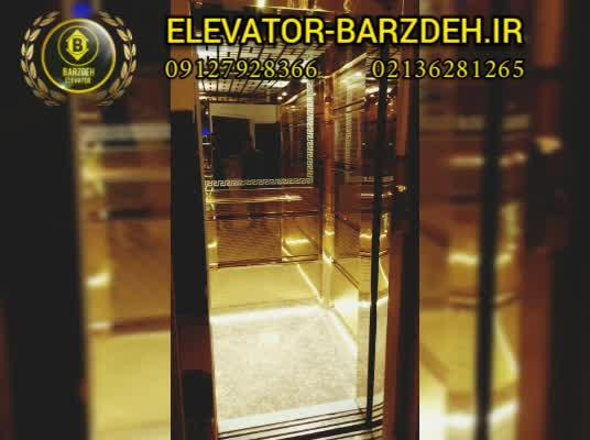 قیمت کابین آسانسور ۴ نفره قیمت خرید فروش