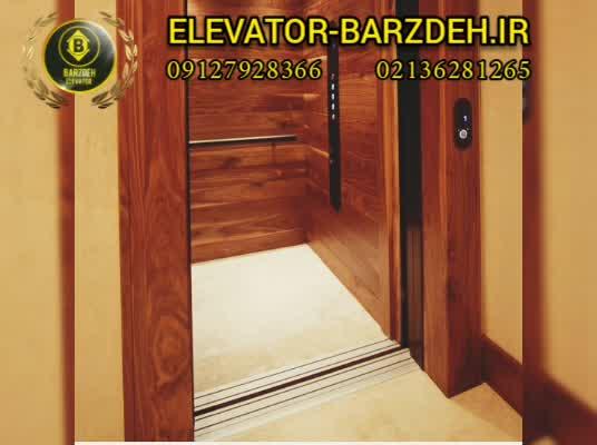 قیمت کابین آسانسور خرید فروش طلایی ام دی اف