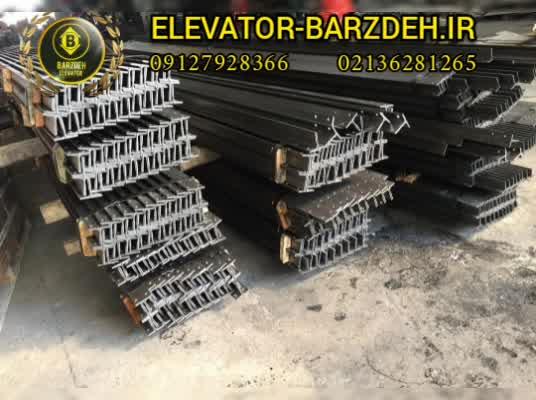 ریل آسانسور چیلیک ترک در ابعاد تی 16-( t16) قیمت خرید فروش