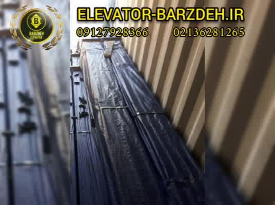 ریل آسانسور چین در ابعاد تی 5-( t5) قیمت خرید فروش