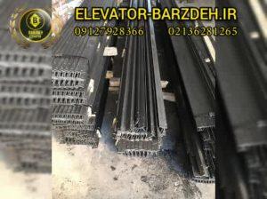 ریل آسانسور چین در ابعاد تی 16-( t16) قیمت خرید فروش