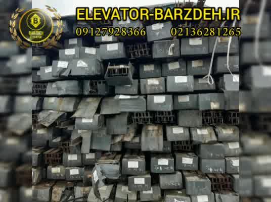 ریل آسانسور ساورا در ابعاد تی 9-( t9) قیمت خرید فروش