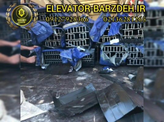 ریل آسانسور مونته فرو در ابعاد تی 9-( t9) قیمت خرید فروش
