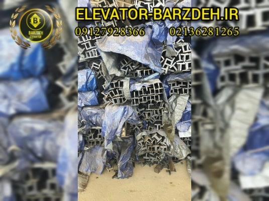 ریل آسانسور مارازی در ابعاد تی 5-( t5) قیمت خرید فروش