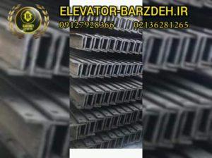 ریل آسانسور مارازی در ابعاد تی 16-( t16) قیمت خرید فروش