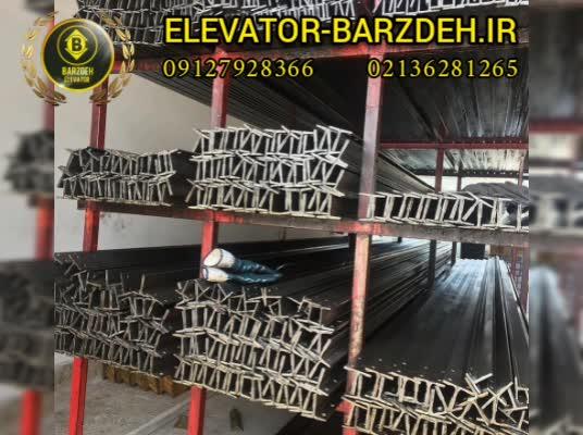 ریل آسانسور سوپر ساورا در ابعاد تی 16-( t16) قیمت خرید فروش