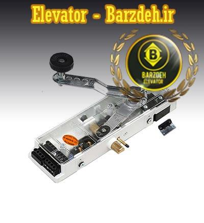 قفل درب آسانسور آسان شایان راست قیمت خرید فروش