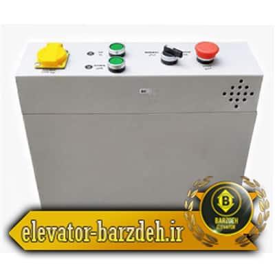 جعبه رویزیون آسانسور قیمت خرید فروش