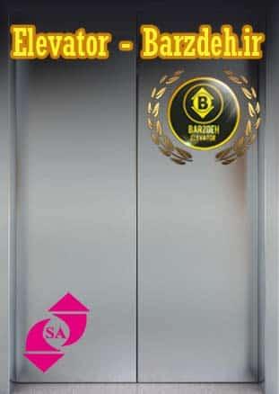 درب تمام اتوماتیک سانترال آسانسور صدرا قیمت خرید فروش
