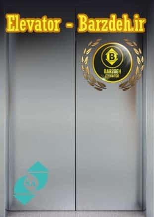 درب نیمه اتوماتیک تلسکوپی آسانسور صدرا