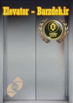 درب نیمه اتوماتیک سانترال آسانسور صدرا