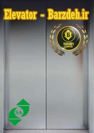 درب تمام اتوماتیک تلسکوپی آسانسور صدرا قیمت خرید فروش