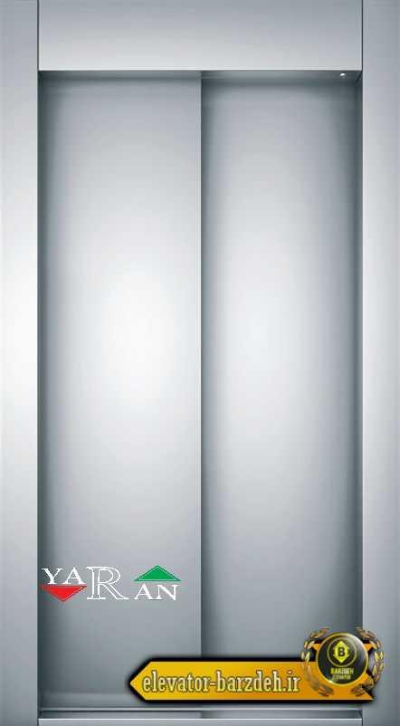 درب اتوماتیک کابین آسانسور یاران در مدل سانترال و با عرض ۷۰ قیمت خرید فروش