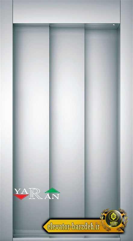 درب اتوماتیک آسانسور یاران در مدل سانترال طبقه با عرض ۹۰ قیمت خرید فروش