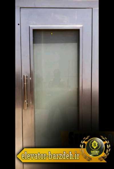 درب لولایی طبقه آسانسور شیشه ای قیمت خرید فروش