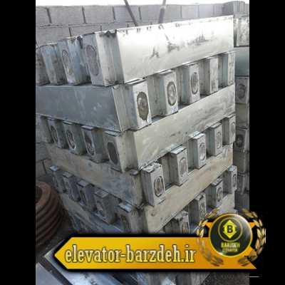 وزنه سیمانی آسانسور 37 قیمت خرید فروش