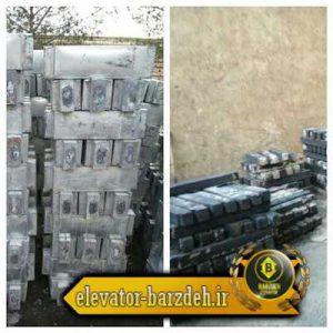 وزنه سیمانی آسانسور 107 قیمت خرید فروش