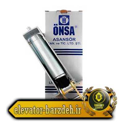 دیکتاتور درب آسانسور ONSA - اونسا قیمت خرید فروش