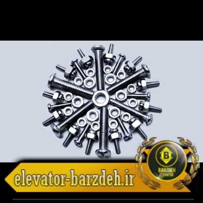 پیچ و مهره ۱۰ مخصوص آسانسور قیمت خرید فروش