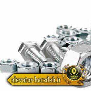 پیچ و مهره ۸ مخصوص آسانسور قیمت خرید فروش