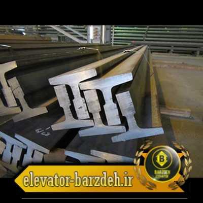 ریل آسانسور اوزریل در ابعاد تی 9-( t9) قیمت خرید فروش