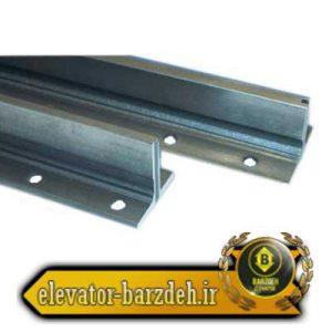 ریل آسانسور اوزریل در ابعاد تی 5-( t5) قیمت خرید فروش