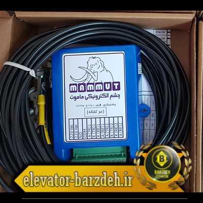 سنسور آهنربایی ماموت آسانسور قیمت خرید فروش